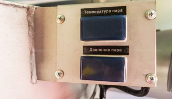 ППУ 1600/100 Урал 5557-4512-80