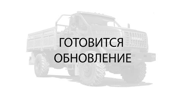 Автогидроподъемники
