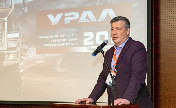 Автомобильный завод «Урал» обсудил с представителями товаропроводящей сети итоги и  планы работы