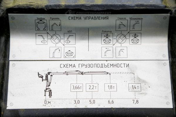 Cортиментовоз с КМУ Урал 4320-4971-82